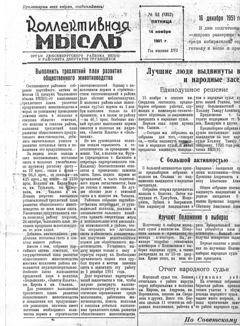 Mysl Russian Version 114